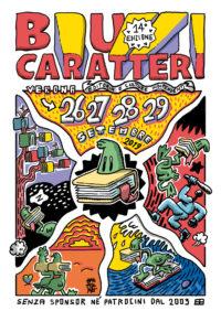 Ippolita Brutti Caratteri 2019